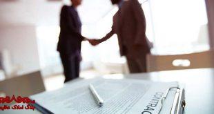 به چه مواردی باید در موضوع قرارداد دقت کنیم؟ | بلاگ املاک عظیمیان | نکات حقوقی املاک