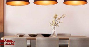 لوستر خانه خود را چگونه انتخاب کنیم؟؟ | بلاگ املاک عظیمیان | معماری و طراحی داخلی