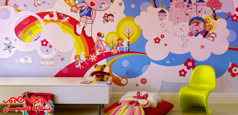اتاق کودک را با چه کاغذ دیواری تزئین کنیم؟- بلاگ عظیمیان - معماری و طراحی داخلی