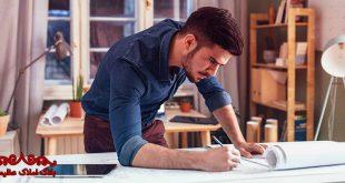 نکات مهم معماران برای مخاطبین خود چیست؟ | بلاگ املاک عظیمیان | معماری و طراحی داخلی
