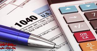 مالیات بازار مسکن ایران را به چالش میکند | بلاگ املاک عظیمیان | اخبار اقتصادی املاک و