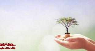 سند اوقافی چیست؟ | بلاگ املاک عظیمیان | اخبار اقتصادی املاک و مستغلات