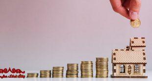 بهترین نوع سرمایهگذاری در ایران را می شناسید؟ | بلاگ املاک عظیمیان|اخبار اقتصادی املاک
