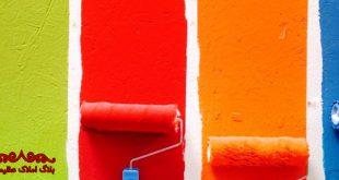 چگونه رنگ مناسبی برای خانه انتخاب کنیم؟ | بلاگ املاک عظیمیان | معماری و طراحی داخلی