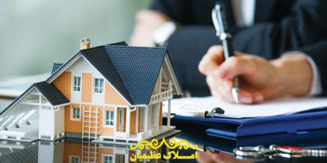 برای خرید خانه به چه نکاتی باید توجه کرد؟