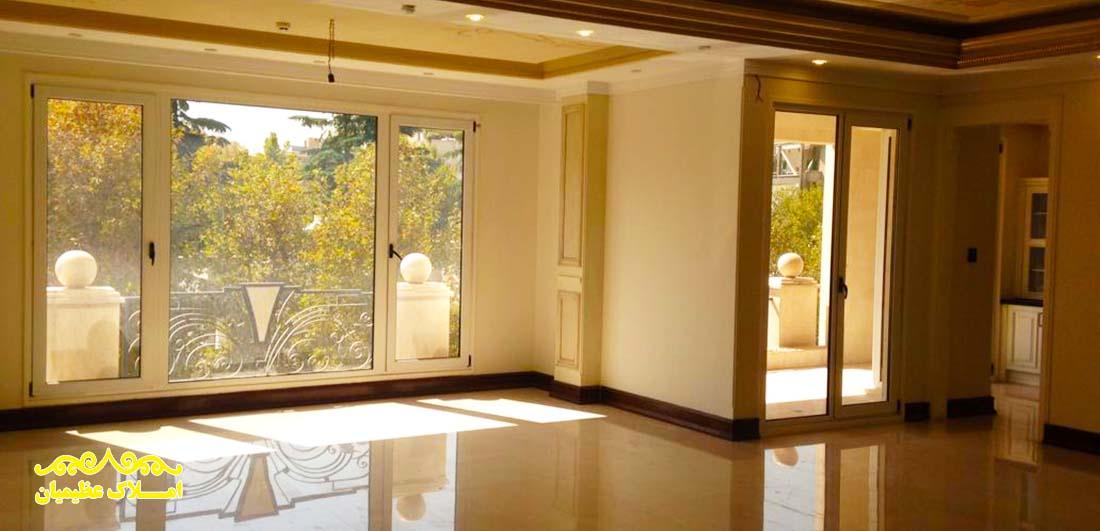 آپارتمان 320 متر - فرمانیه (سنبل) (فروش) - املاک عظیمیان - خرید و فروش - رهن و اجاره