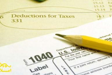 فرمول تخفیف مالیات فروش ملک را چگونه بدست بیاوریم؟ - املاک عظیمیان - مقالات - خبرهای ویژه