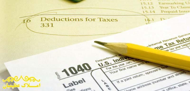 فرمول تخفیف مالیات فروش ملک را چگونه بدست بیاوریم؟