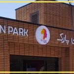 املاک عظیمیان - مراکز تفریحی و فرهنگی منطقه یک تهران کجاست؟
