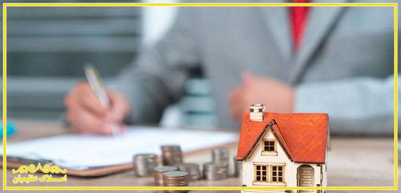 مزایای سرمایه گذاری در املاک و مستغلات