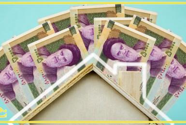 املاک عظیمیان - مقالات - کاربردی - خبرهای ویژه - هزینههای قرارداد ملکی چگونه تقسیم میشود؟