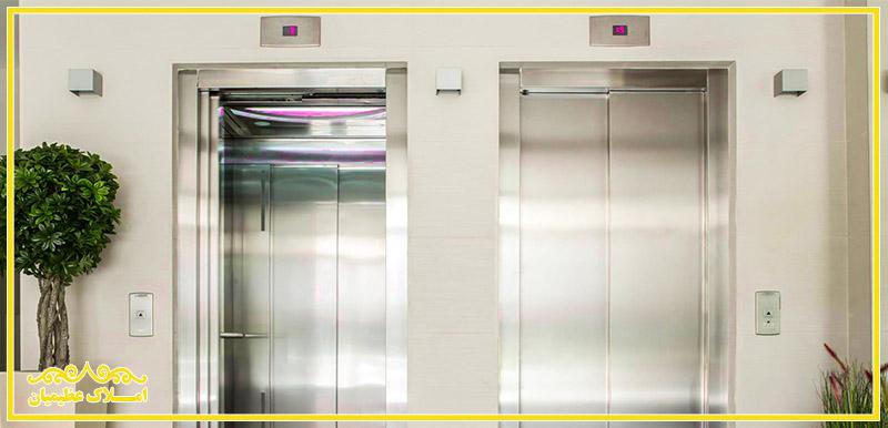 بیمه مسئولیت حوادث آسانسور چیست؟