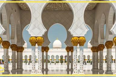 املاک عظیمیان - مقالات - کاربردی - معماری - زیباترین مسجدهای معاصر در کجا هستند؟