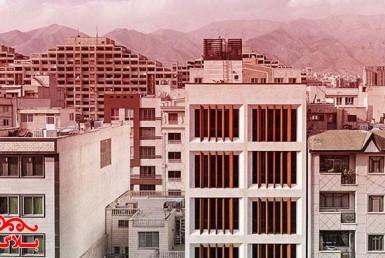 اهمیت مسکن در اقتصاد ایران - املاک عظیمیان - مقالات - خبرهای ویژه