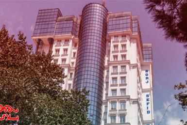 امکانات هتلینگ ، هتل برج سفید تهران - املاک عظیمیان - مقالات- امکانات ملک