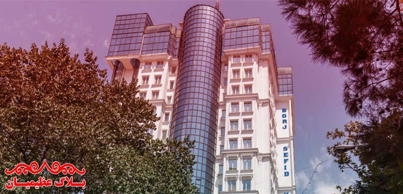 امکانات هتلینگ ، هتل برج سفید تهران