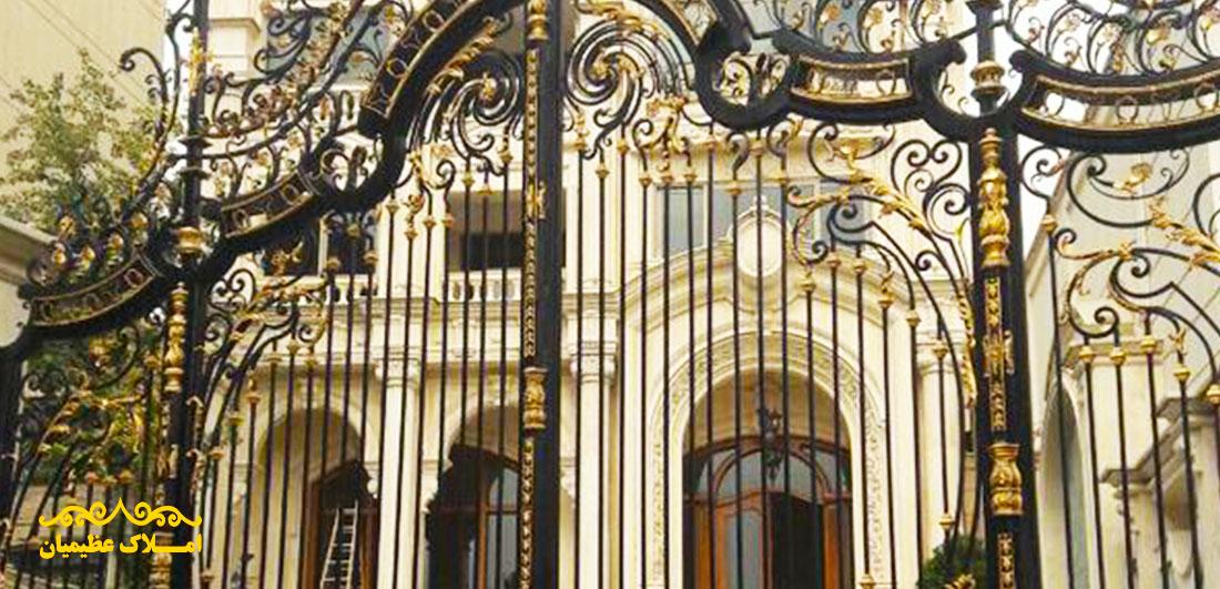 فروش آپارتمان در اقدسیه - 305 متر - (سپند) | املاک عظیمیان | خرید و فروش آپارتمان در افدسیه