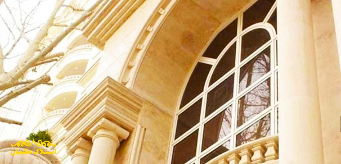 فروش آپارتمان در اقدسیه - 300 متر - (صاحبقرانیه) | املاک عظیمیان | خرید و فروش