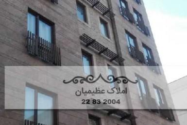 خرید و فروش آپارتمان در قیطریه